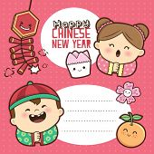 Chinese Lunar New Year card with cute little boy & girl