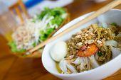 image of egg noodles  - A Bowl Of Noodle With Pork - JPG