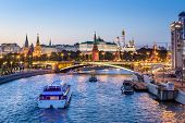 Moscow Kremlin At Night, Russia. Beautiful View Of The Moscow City Center In Evening. Panorama Of Fa poster