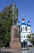 Tambov.  Zoya Kosmodemyanskaya In Front Of Kazansky Cathedral