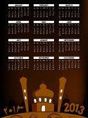 image of masjid nabawi  - Islamic Calender 2013 - JPG