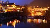 Night Lighting Constructions In The Chinese Village Of Ethnic Minorities.