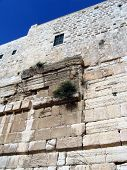 Walls Of The Second Temple. Robinson Arch