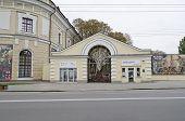 Museum Of Art 'arsenal' In Kiev