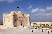 Citadel Qaitbay