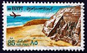 Postage Stamp Egypt 1972 Temples At Abu Simbel