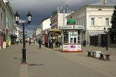 Baumana Street In Kazan