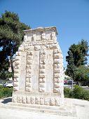 Jerusalem London Division Memorial 2010
