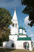 The Church Of St. Nicholas Chopped - Orthodox Church In Yaroslavl On Kotoroslnaya Promenade.