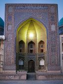 Mir-i-arab Medressa From Kalon Mosque - Bukhara
