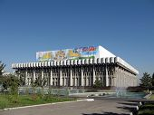 Tashkent Concert Hall Of Peoples Friendship 2007