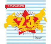 Постер, плакат: 23 February Defender Of Fatherland Day In Russia National Patriotic Holiday Map Of Russia And Ord