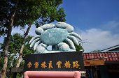 concrete crab decorated at the road side