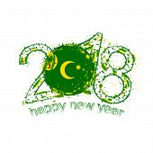2018 Happy New Year Cocos Islands Grunge Vector Template For Greeting Card And Other. poster