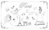 巴黎时装周对面条集,矢量图