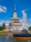 VDNH, park and exibition center of Moscow, Russia