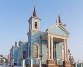 Exaltation Of The Holy Cross Roman Catholic Church In Kazan, Russia