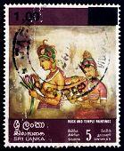 Postage Stamp Sri Lanka 1978 Women Holding Lotus
