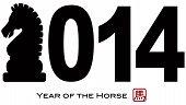 2014 Chinese Horse Illusrtation