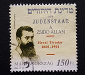 Hungarian Postage Stamp With Theodore Herzl