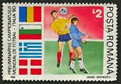 ROMANIA - CIRCA 1990: A stamp printed in Romania shows image of the Italian Football World's Champio