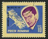ROMANIA - CIRCA 1937: Postage stamps printed in Romania dedicated to Dinu Lipatti (1917-1950), Roman