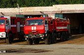 NIZHNY NOVGOROD. RUSSIA. JULY 31, 2014. STRIGINO AIRPORT.the fire truck at the airport of Nizhny Nov