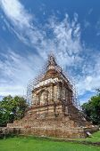 Pagoda Under Construction