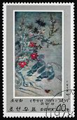 Postage Stamp North Korea 1978 Pair Of Wild Geese, By Ri Am