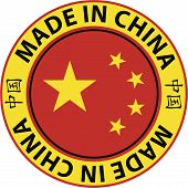 Made In China Circular Stamp Decal