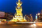 Chiang Rai golden clock tower may 2012
