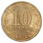 Russian Ruble Coin