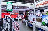 Interior Of The Electronics Shop M-video In Samara, Russia
