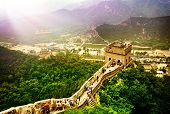 image of fortified wall  - Chinese Great Wall - JPG