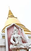 White Graven Image Around Buddha Relic