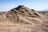 stock photo of zoroastrianism  - Zoroastrian Tower of Silence in Yazd Iran - JPG