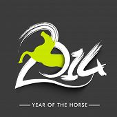 Stylish text 2014 with Chinese symbol of the year Horse on dark grey background, Happy New Year cele