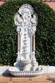 Fountain In Sultanahmet Square