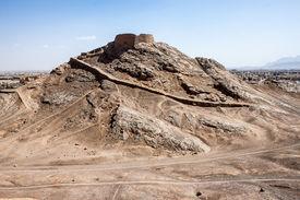 pic of zoroastrianism  - Zoroastrian Tower of Silence in Yazd Iran - JPG