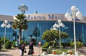 Marina Mall in Abu Dhabi, UAE