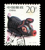 Postage stamp about Year of the Boar
