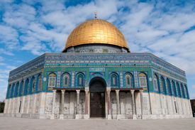 stock photo of israel people  - The Dome of the Rock Jerusalem Israel located on the Temple Mount - JPG