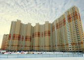 New Homes In The Suburbs Of Moscow