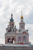 Moscow, Russia. Kazan Cathedral on Red Square.