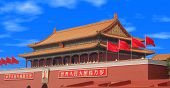 foto of zedong  - the entrance to the beijing forbidden city with a portrait of mao tse - JPG