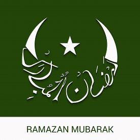 pic of ramazan mubarak  - illustration of a stylish text for Ramazan Mubarak - JPG