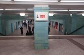Berlin U-bahn Station