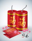 Vector 3D Fire Cracker and Red Packet for Chinese New Year