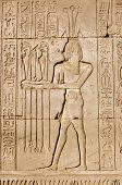 Ancient Egyptian priest for Hapi god
