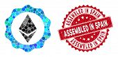 Mosaic Ethereum Badge Seal And Rubber Stamp Seal With Assembled In Spain Phrase. Mosaic Vector Is Cr poster